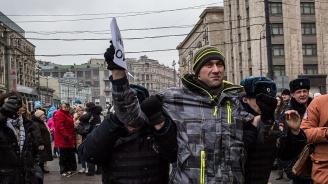 Над 10 000 руснаци се събраха в центъра на Москва, настояват за справедливи избори