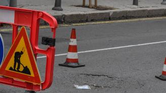 """Започва обновяването на една от най-малките улици в София - """"Малко Търново"""""""