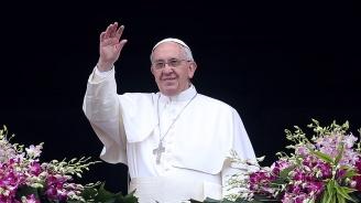 Папа Франциск: Кацането на Луната е вдъхновение за по-добро бъдеще и по-справедлив свят