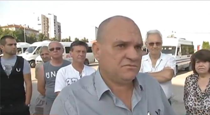 Превозвач от Севлиево е принуден да си купува само седмични