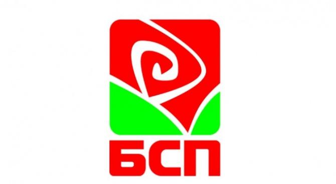 БСП-Перник ще внесе в Комисията за противодействие на корупцията и
