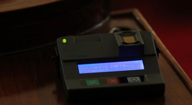 В правната комисия обсъждат на второ четене отпадането на машинното гласуване