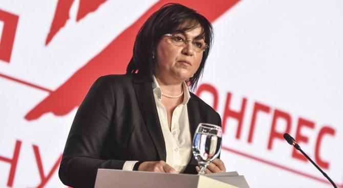 Корнелия Нинова: Борисов да отговори защо ''Фолксваген'' отива в Турция