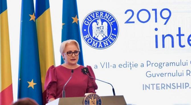 Румънският премиер Виорика Дънчила бе издигната днес за кандидат на