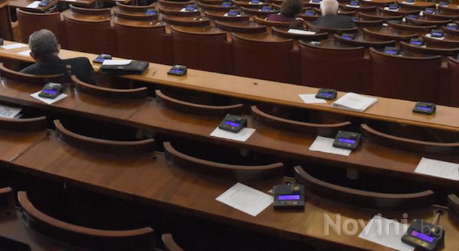 Депутатите решиха да не разглеждат предложенията между двете четения в