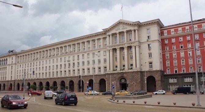 Министерският съвет прие изменение и допълнение в Списъка на регулираните