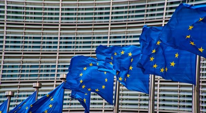 Европейската комисия прие съобщение и четири доклада, които ще помогнат