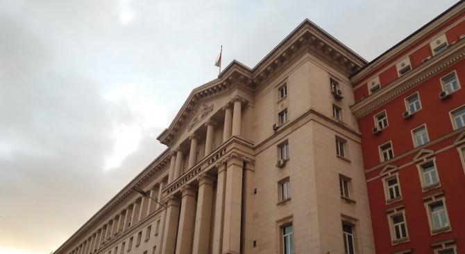 Правителството внася предложение до Народното събрание за отпускане на държавна
