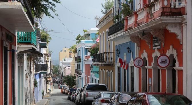Губернаторът на Пуерто Рико Рикардо Росело обяви днес, че подава