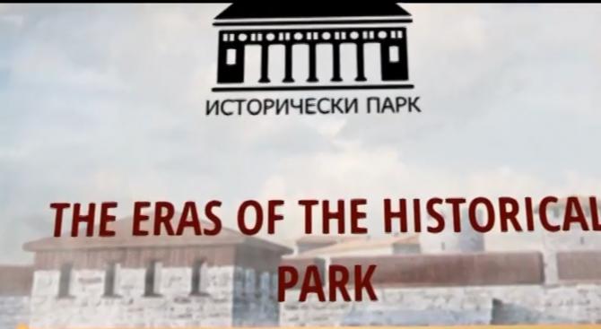 Районната прокуратура във Варна започва проверка на Историческия парк след