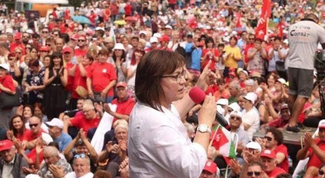 Благодаря на десетките хиляди социалисти и симпатизанти, които вчера дойдоха