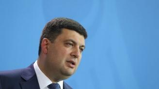 Украинският премиер е сложил капан на Володимир Зеленски?