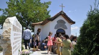 Осветиха нов параклис в село Свирачи