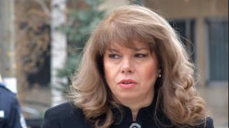 Йотова ще участва във възпоменанието по повод 77 години от гибелта на Никола Вапцаров