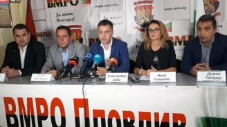 ВМРО подкрепя Славчо Атанасов за кметската надпревара за Пловдив