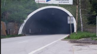 """Движението в тунел """"Витиня"""" на АМ """"Хемус"""" в посока Варна е възстановено"""