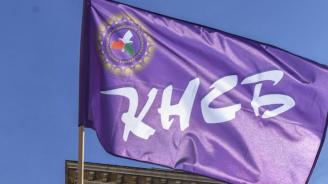 """Около 21 на сто от икономиката е в """"сивия"""" сектор, смятат от КНСБ"""