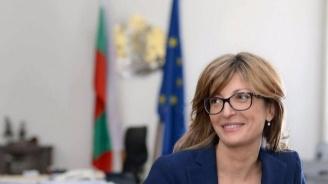 Екатерина Захариева поздрави Борис Джонсън