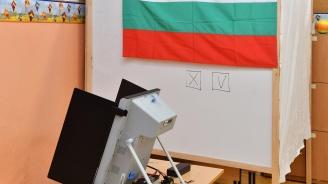 Комисията по правни въпроси отмени окончателно машинното гласуване за местни избори