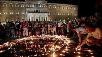 Една година от огромния пожар в Атина