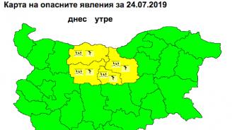 Жълт код за валежи с гръмотевици е в сила за 4 области на страната