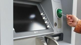 До 25 лева такса на 200 евро от банкомат в чужбина