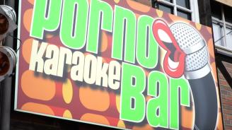 Първият порно караоке бар отвори врати в Хамбург