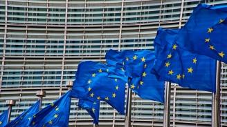 ЕК призова за по-добро прилагане на правилата за борба с изпирането на пари и финансирането на тероризма