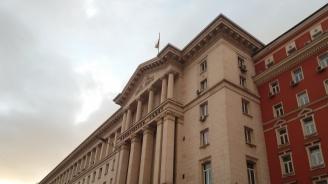 Правителството предлага на Народното събрание да отпусне държавна парична награда на Стоянка Настева