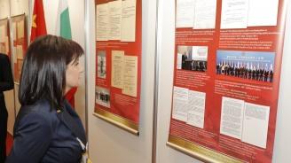 В Народното събрание беше представена изложба, която разказва 70-годишната история на дипломатическите отношения между България и Китай