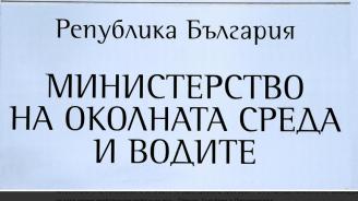 ЕК съди България за въздуха край Гълъбово. МОСВ предприема мерки