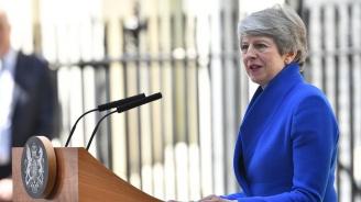 Брекзит попари надеждата на ТерезаМейда остави следа в историята