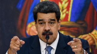 САЩ обявиха нови санкциисрещу лица и фирми, свързанис режима във Венецуела