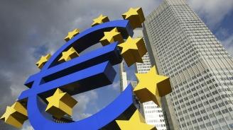 ЕЦБ: Банковата система в България е стабилна