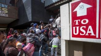 САЩ сключиха споразумение за ограничаване на мигрантския поток с Гватемала