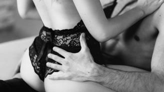 Днес е най-сексуалният ден на 2019 г.
