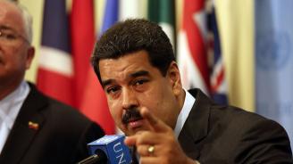 Мадуро заплаши с арест депутати