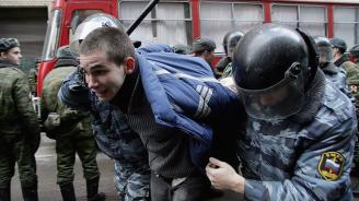 Близо 1400 ареста са извършени на вчерашния протест в Москва