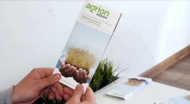 Жега на пазара на земеделски земи. Над 2 млн. дка търсят нови собственици
