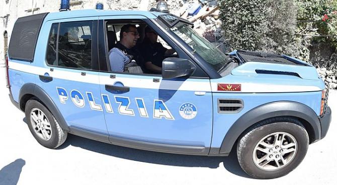 Според италианските власти офицерът карабинер, който бе смъртоносно прободен с