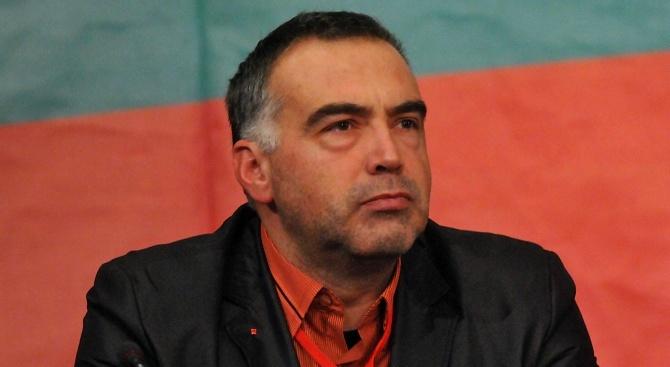 """ПГ на """"БСП за България"""" внесе проекторешение в Народното събрание"""