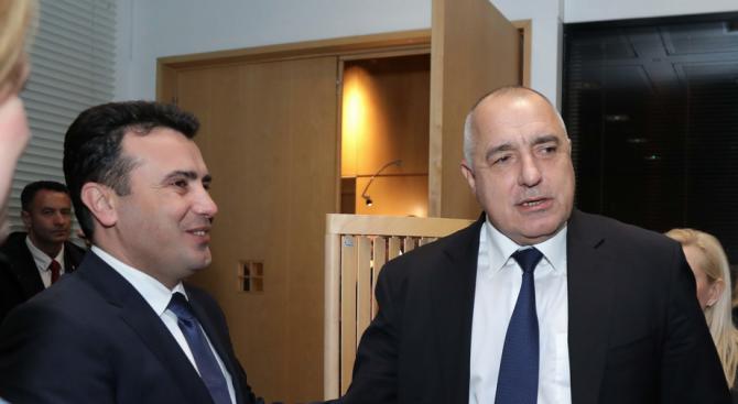Министър-председателят Бойко Борисов ще бъде на посещение в Република Северна