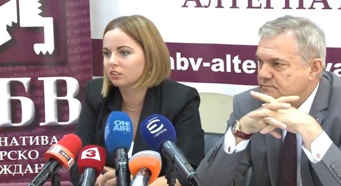 Румен Петков, председател на ПП АБВ, Любомира Ганчева, зам.-председател на