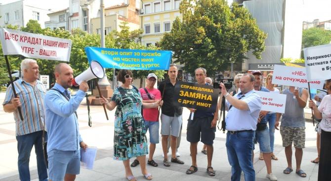 """Около 50 собственици сe събраха днес на площад """"Атанас Сиреков""""в"""