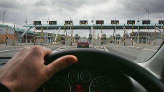 Поскъпват тол таксите в Сърбия