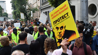 Протест пред Съдебната палата срещу кандидатурата на Иван Гешев за главен прокурор