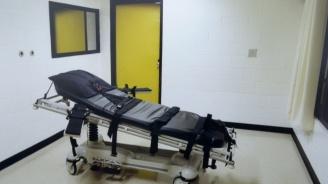 ООН разкритикува решението на САЩ да възстановят смъртното наказание на федерално равнище