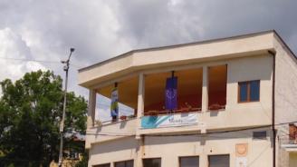 Общинският съвет в Радомир отпусна безлихвен заем на медицински център