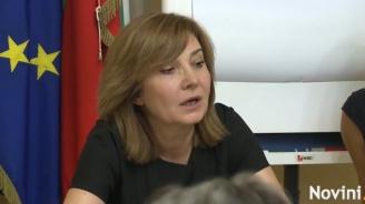 Шефката на НАП се извини на всички български граждани за хакерската атака