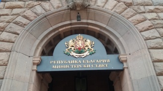 Министерският съвет дава 58 860 лева за деца с изявени дарби